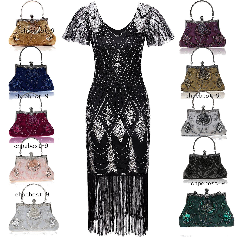 Vintage Flapper Dresses