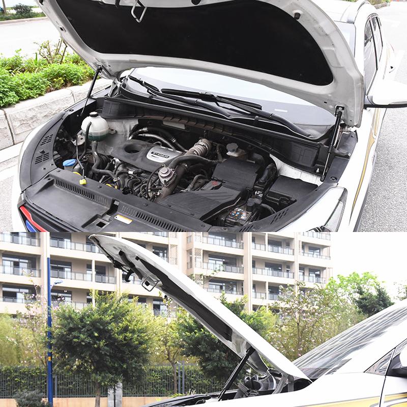 2x Engine Cover Support Rod Hydraulic Hood Jackstay For HYUNDAI TUCSON 2015-2018