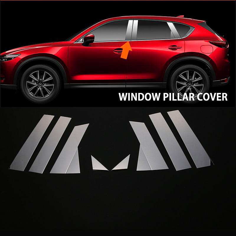 Chrom B Säule Verkleidung 8 tlg Edelstahl für Mazda CX-5 KF ab2017
