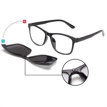 DE Kurzsichtigkeit Fahren Brille Rahmen Magnetisch Polarisiert Sonnen Brille AqwtLS