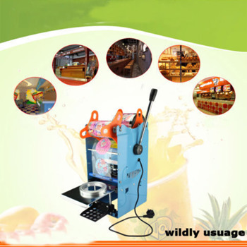 220V Electric Automatic Tea Cup Sealing Machine Boba Milk Tea Cup Sealer 270W